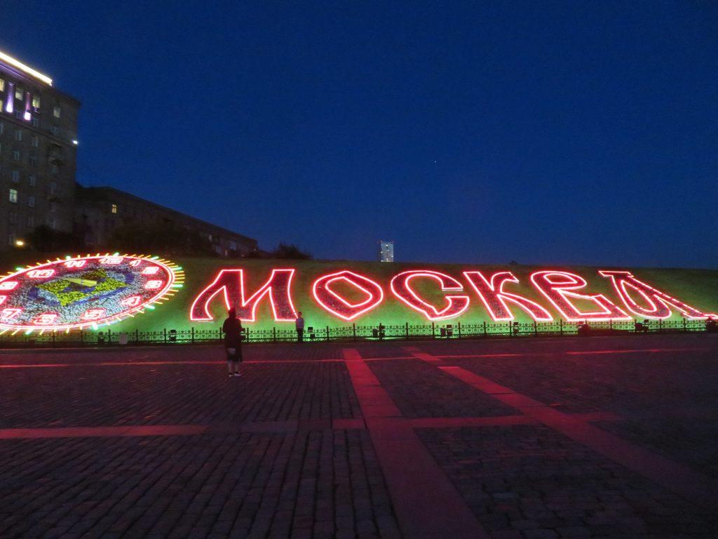 Ekskurziqa_Moscow_7