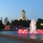 Ekskurziqa_Moscow_5